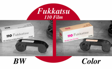 The Mystery of the Missing Fukkatsu 110 Film!