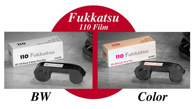 The Mystery of the Missing Fukkatsu 110 Film!
